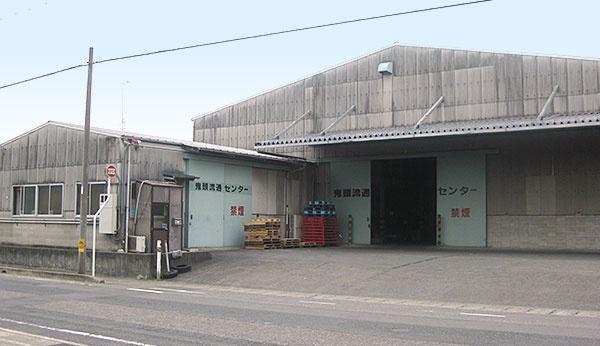 鬼頭流通センター(愛知県北名古屋市)一宮ICより車で5分